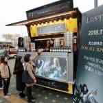 MMORPG '로스트아크' 서비스 오픈을 맞아 무료 커피트럭 운영 ⓒ 갓잇코리아