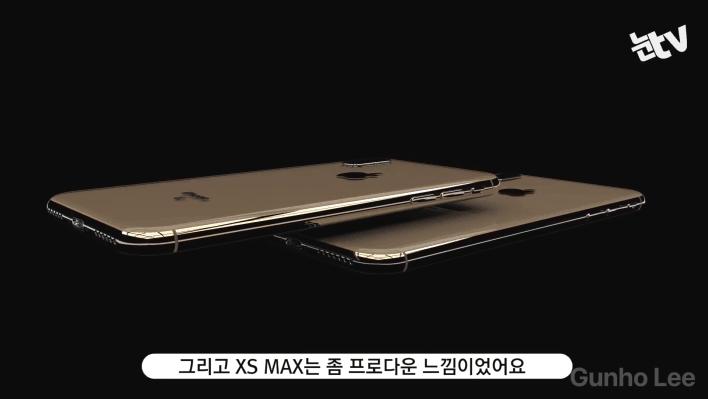 아이폰XS맥스와 아이폰XR 체험기 © 갓잇코리아
